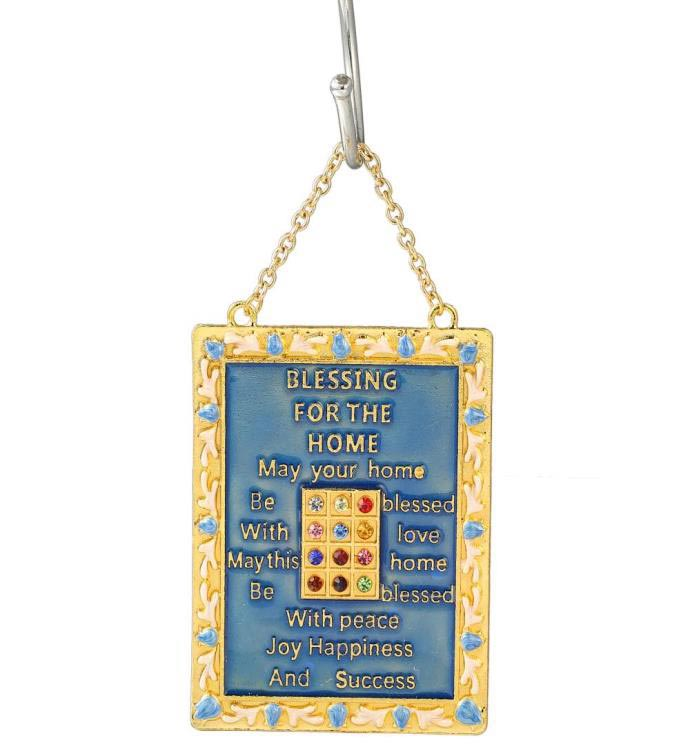 Judaica Home Blessing Hanging Wall Ornament