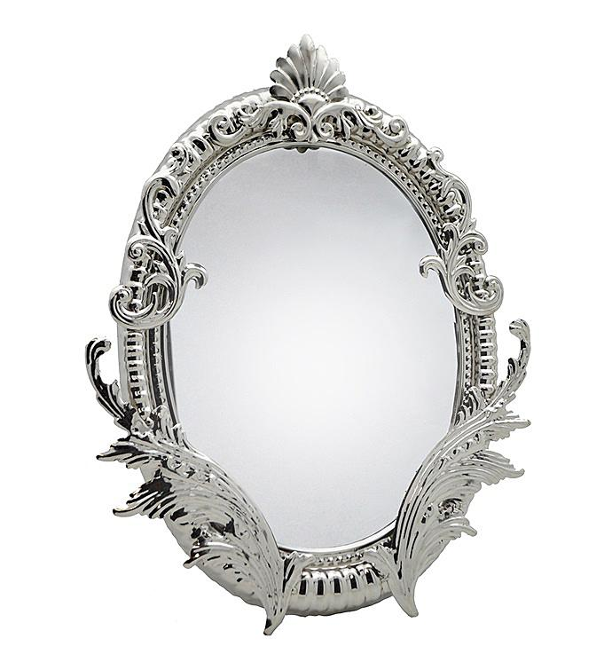 Silver Wall Table Mirror